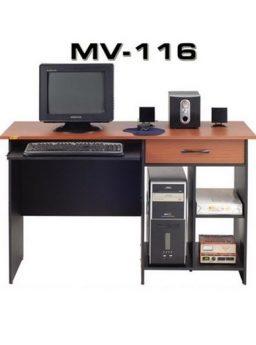 Meja komputer VIP MV 116 (120cm)