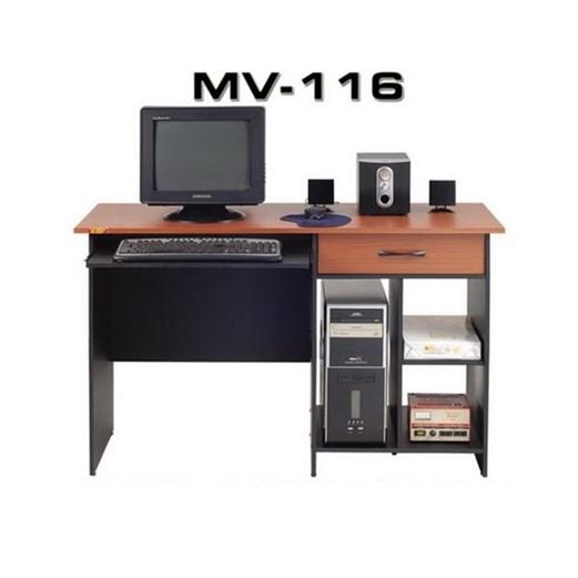 Jual Meja komputer VIP MV 116 (120cm) Murah Di Surabaya