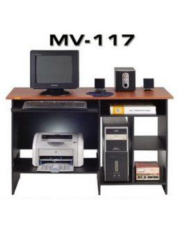 Meja komputer VIP MV 117 (120cm)