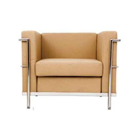 Jual Sofa kantor INDACHI Reco 1 Seater Murah Di Surabaya